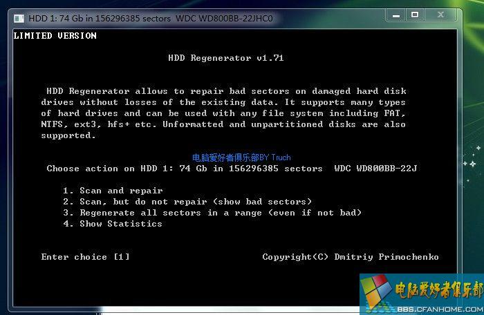 hdd regenerator 1.71 中文 版