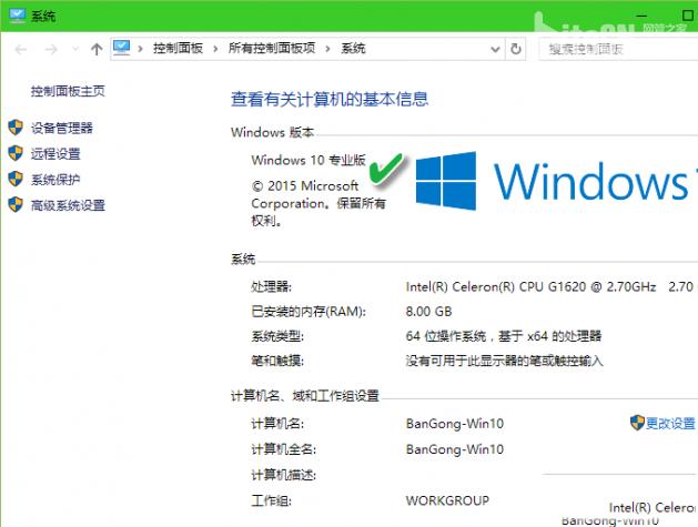 windows 10 破解 序號
