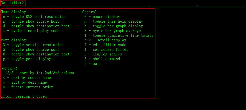 網絡實時流量監控工具iftop - IT閱讀