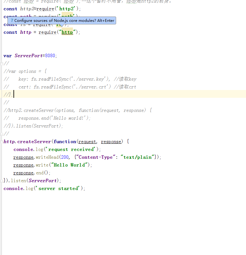 ndoejs搭建http2 0服務器--菜鳥級教程【草稿試驗版】 - IT閱讀