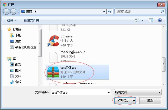 在vue js中使用JSZip實現在前端解壓檔案的方法- IT閱讀