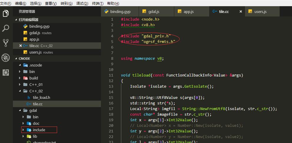 node js呼叫C++函式的方法示例- IT閱讀